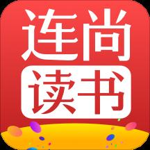 华为应用市场_连尚免费读书