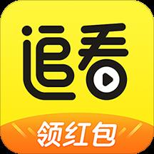 华为应用市场_追看视频