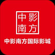 华为应用市场_中影南方影院