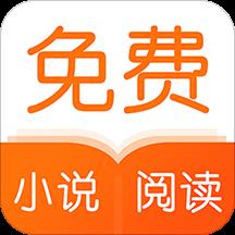 华为应用市场_爱看免费小说阅读器