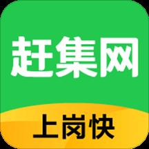 华为应用市场_赶集网