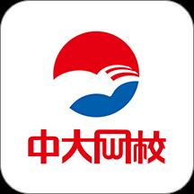 华为应用市场_中大网校