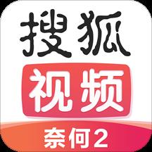 华为应用市场_搜狐视频