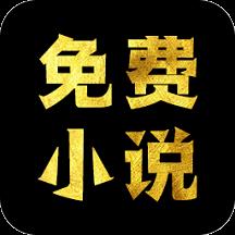 华为应用市场_免费小说阅读