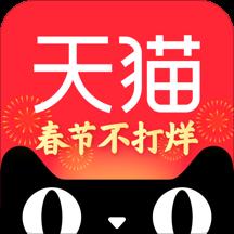 华为应用市场_手机天猫