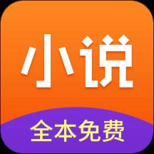 华为应用市场_免费小说全集