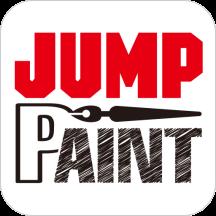 华为应用市场_Jump Paint