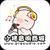 华为应用市场_小猪音响商城