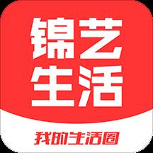 华为应用市场_锦艺生活