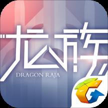 华为应用市场_龙族幻想