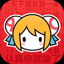 华为应用市场_AcFun