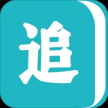 华为应用市场_追书免费全本小说