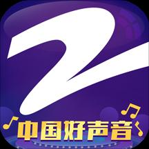 华为应用市场_中国蓝TV