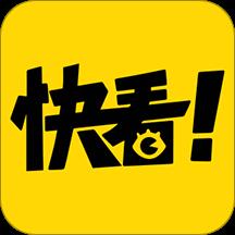 华为应用市场_快看漫画