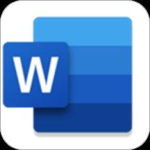 华为应用市场_Microsoft Word