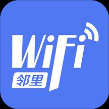 华为应用市场_邻里WiFi密码