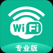 华为应用市场_WiFi大师