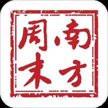 华为应用市场_南方周末