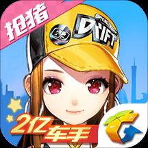 华为应用市场_QQ飞车