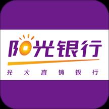 华为应用市场_阳光银行