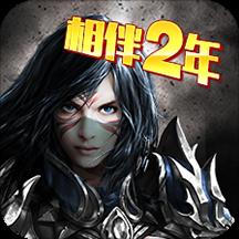 华为荣耀d3_暗黑黎明免费下载_华为应用市场|暗黑黎明安卓版(2.7.1)下载