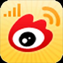 华为应用市场_微博4G版