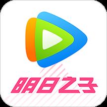 华为应用市场_腾讯视频 HD