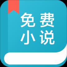 华为应用市场_追书全本免费小说