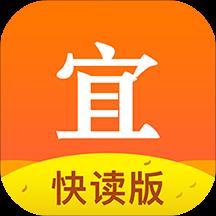 华为应用市场_宜搜小说快读版