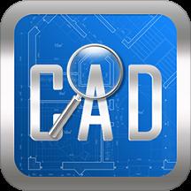 华为应用市场_CAD快速看图