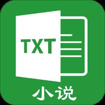华为应用市场_txt全本免费小说阅读