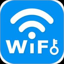 华为应用市场_Wifi密码查看器