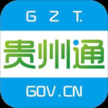 华为应用市场_贵州通