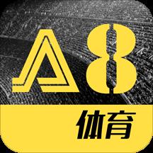 华为应用市场_A8体育直播