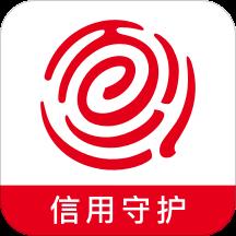 华为应用市场_百行征信