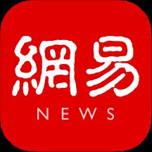 华为应用市场_网易新闻