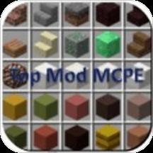 MC MODS FOR MINECRAFT PE