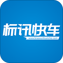 华为应用市场_标讯快车招标信息查询