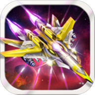 雷电战机3 - 超级版
