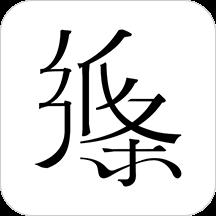 华为应用市场_作文纸条
