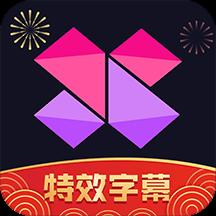 华为应用市场_美册视频编辑剪辑制作