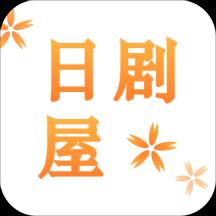 华为应用市场_日剧屋