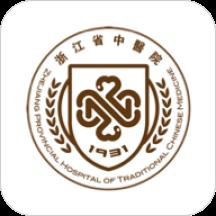华为应用市场_浙江省中医院