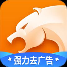 华为应用市场_猎豹浏览器