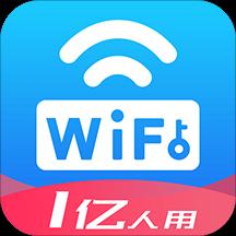 华为应用市场_WiFi万能密码钥匙