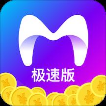 华为应用市场_米读极速版