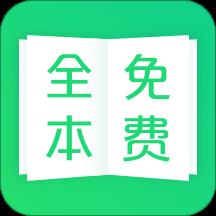 华为应用市场_TXT全本免费阅读