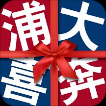 华为应用市场_浦发信用卡