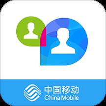 华为应用市场_云视讯