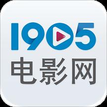 华为应用市场_1905电影网